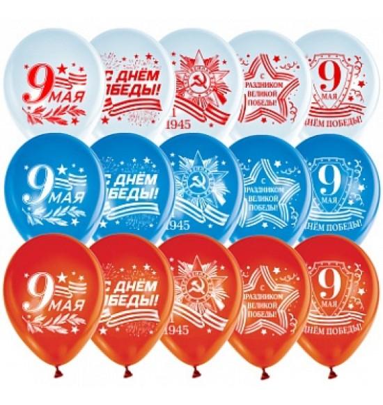 Воздушные шары 9 мая