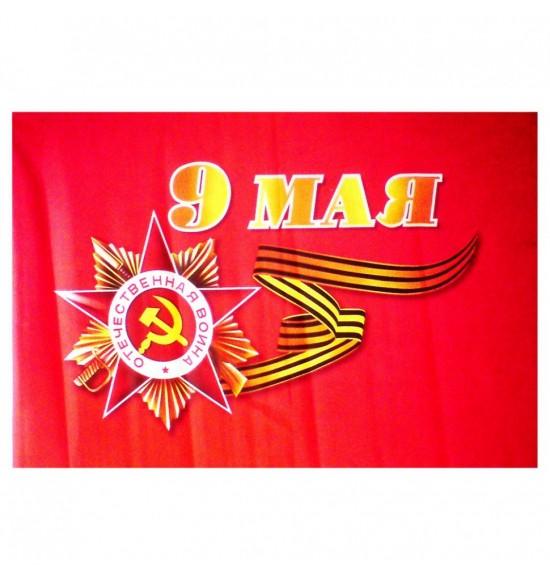 Полотно флага 9 мая 145 на 90 см