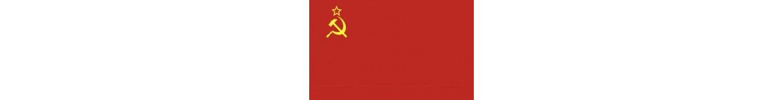 Флаги России, СССP и другие купить оптом