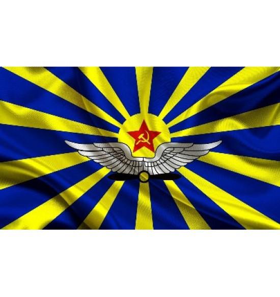 """Полотно Флага """" ВВС CCCP """" (145 см на 90 см) капрон"""