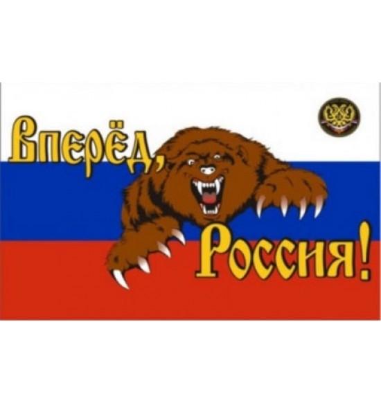 """Полотно Флага """"Вперёд Россия"""" (145см на 90 см ) капрон"""