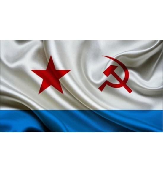 """Полотно Флага """"ВМФ СССР"""" (145 см на 90 см ) капрон"""