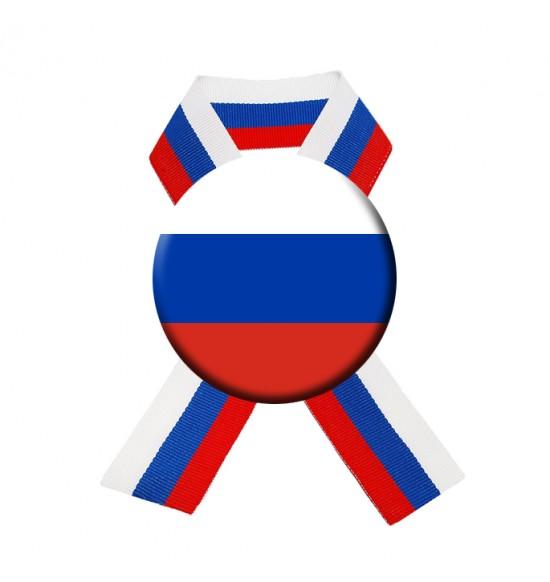 """Значок закатной D56 """"Флаг России"""" на ленте"""