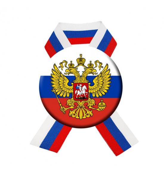 """Значок закатной D56   """"Флаг России с гербом"""" с лентой"""