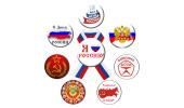Значки России и СССР