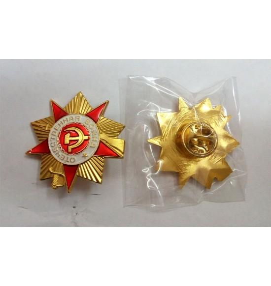 Орден Великой Отечественной Войны (металл)
