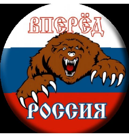 """Значок закатной D56  """"Россия вперед"""""""