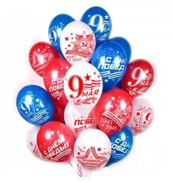 """Воздушные шары 9 мая, Воздушный шар латексный 12"""" стандарт (ПАСТЕЛЬ) ассорти 50 шт/упак. """"9 Мая"""""""